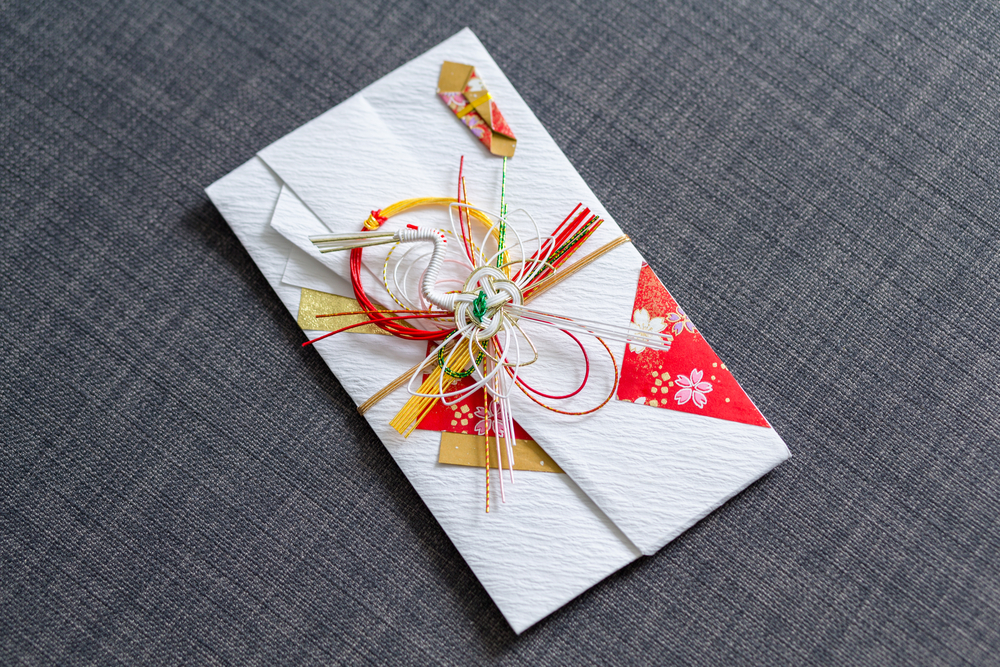 fancy wrapped gift card